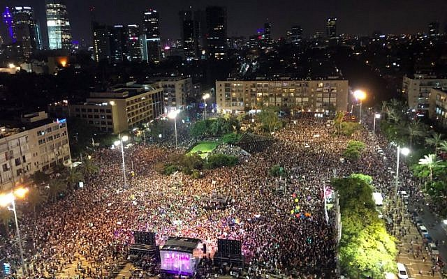 A protest for LGBT rights at Rabin Square in Tel Aviv on July 22, 2018. (Jacob Magid/Times of Israel)