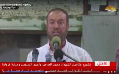 Screenshot/Facebook: Hamas hardliner Fathi Hamad addresses a funeral for three members of the Hamas military wing on July 26, 2018.