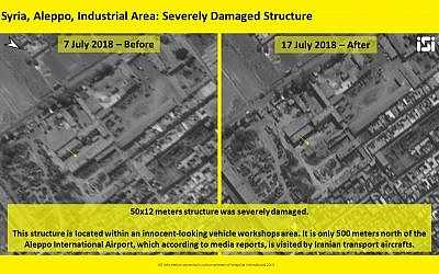 Satellite images from July 7 and 17, 2018, showing the results of an alleged Israeli airstrike on an airfield in Aleppo, Syria, which is said to be a base for Iranian forces. ImageSat International ISI)(