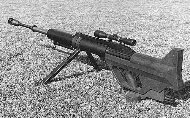 A Steyr IWS 2000 armor-piercing rifle, illustrative (Public Domain/US Army)