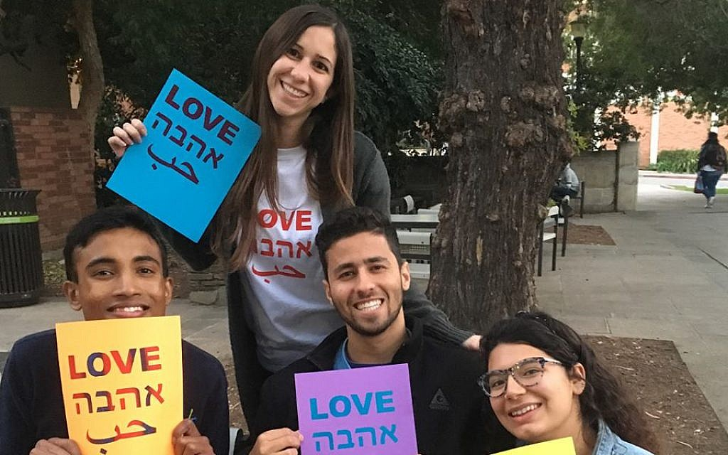 These UCLA students celebrating 'Choose Love Week' from February 12-16, 2018 are among those who receive support from Alums for Campus Fairness. (Courtesy ACF)