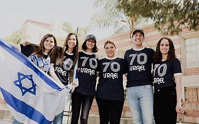 Alums for Campus Fairness works behind the scenes to support students on campus, such as these UCLA students at an April 16, 2018 celebration for 'Israel at 70 Independence Week.' (Courtesy ACF)