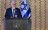 President Reuven Rivlin speaks at a memorial ceremony for Israeli soldiers killed in the 2014 Gaza war at Jerusalem's Mount Herzl military cemetery on July 3, 2018. (Kobi Gideon/GPO)
