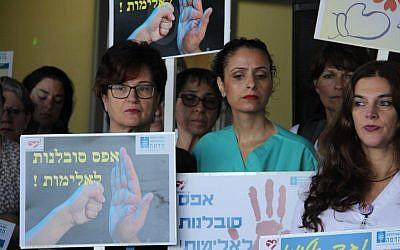 Nurses strike at Jerusalem's Hadassah Ein Kerem Hospital in protest of violence against medical personnel, July 4, 2018 (Courtesy Hadassah Ein Karem Hospital)