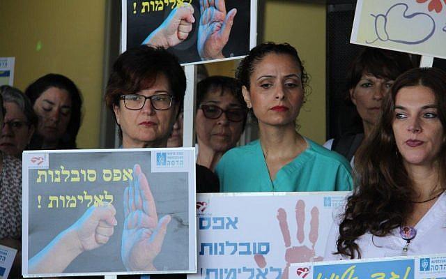 Illustrative: Nurses strike at Jerusalem's Hadassah Ein Kerem Hospital in protest of violence against medical personnel, July 4, 2018 (Courtesy Hadassah Ein Karem Hospital)