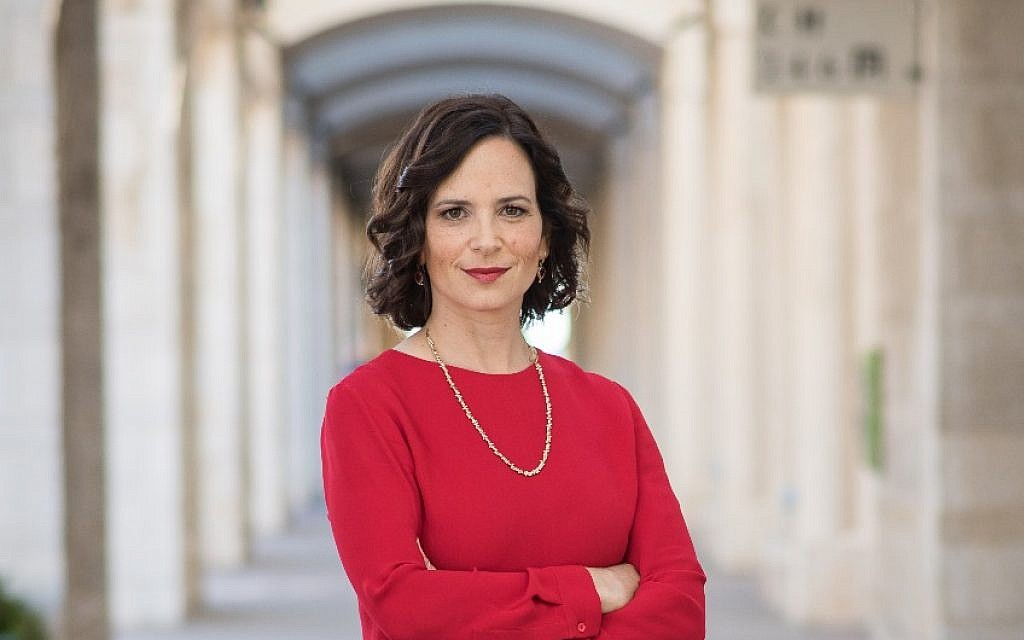 Kulanu MK and Jerusalem mayoral candidate Rachel Azaria (Courtesy)