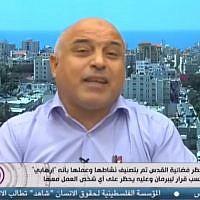 A program on al-Quds TV on July 9, 2018. (screen capture: Facebook)