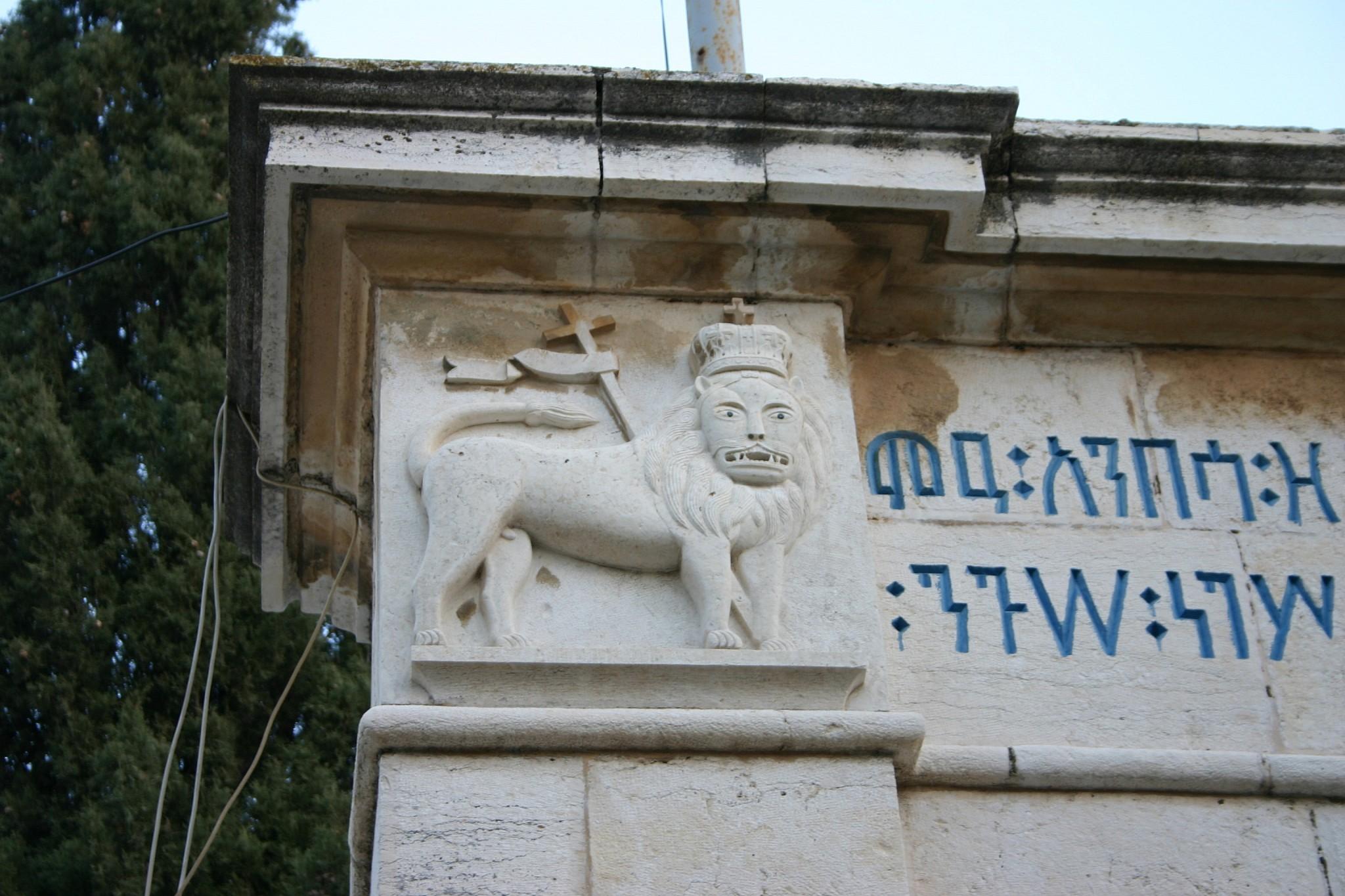 At Debre Genet, the symbol of an Ethiopian dynasty (Shmuel Bar-Am)
