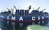In this photo taken on December 26, 2015 The CMA CGM Benjamin Franklin, the largest container ship to ever call at a North America port, is docked at the Port of Los Angeles in San Pedro, California.  (AFP PHOTO / Robyn BECK)