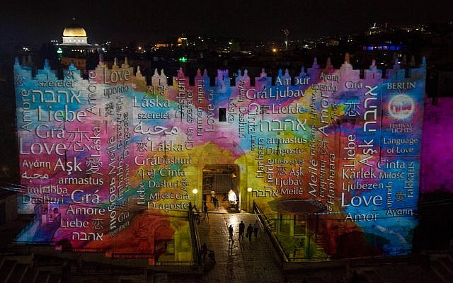 All of Damascus Gate lit up at the 2018 Jerusalem Light Festival (Courtesy David Saad)
