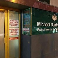 Melbourne office of Australian MP Michael Danby plastered with anti-Israel stickers on July 15, 2018. (Courtesy Anti-Defamation Commission)