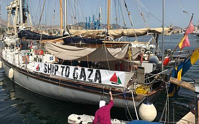The 'Freedom,' a boat headed to the Gaza Strip in a flotilla defying Israel's blockade, July 2018 (screen capture: Press TV/Twitter)