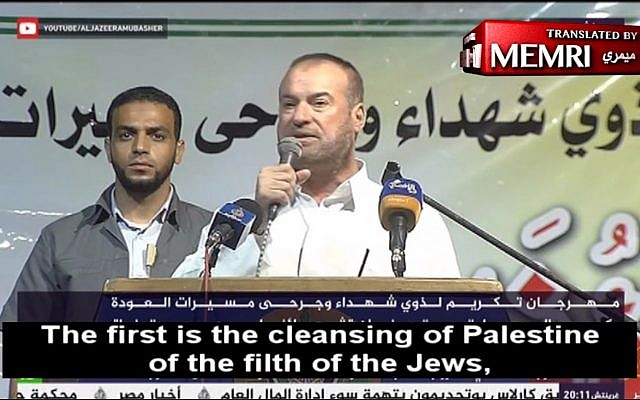 Former Hamas interior minister Fathi Hammad (c) speaks at a rally in Gaza on July 12, 2018. (Screen capture: MEMRI)