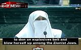 Jordanian lawmaker Huda Etoom tells parliament of late mother's desire to be a suicide bomber among 'Zionist Jews', July 17, 2018 (Screenshot via MEMRI)