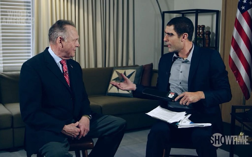 Jew Detector: Sacha Baron Cohen Uses 'pedophile Detector' On Roy Moore