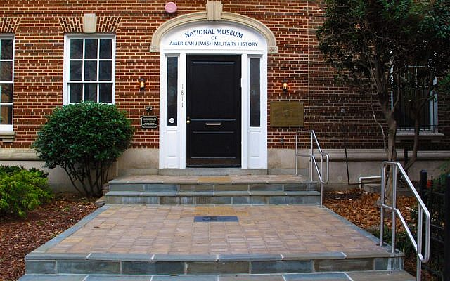 The National Museum of American Jewish Military History in Washington, D.C. (Courtesy of National Museum of American Jewish Military History)