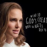 Actress Natalie Portman quotes Jewish author Isaac Bashevis Singer in a video for PETA released on July 16, 2018. (Screen capture: YouTube)
