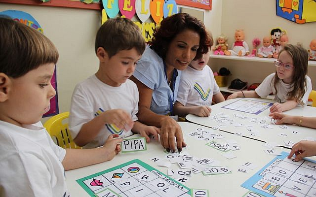 A view of a classroom at Liessin, Brazil's largest Jewish day school. (Courtesy of Liessin/via JTA)