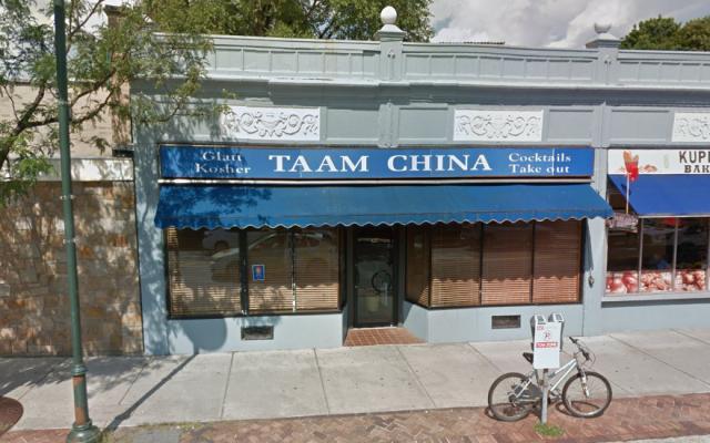 A view of Taam China in Brookline, Mass. (Google Maps via JTA)