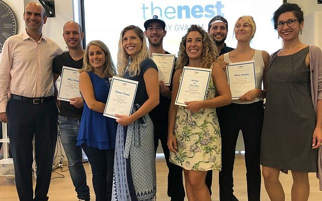 The graduates of TheNest program of Gvahim that helps new immigrants set up small businesses; July 23, 2018 (Gvahim)