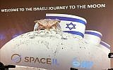 SpaceIL and Israel Aerospace Industries (IAI) hope to have their spacecraft land on the Moon on Feb. 13, 2019 (Shoshanna Solomon)