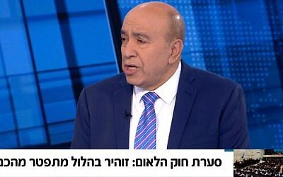 Arab Israel lawmaker from the Zionist Union party Zoheir Bahloul announces his resignation from the Knesset on July 28, 2018 to protest the nation-state bill (Screenshot/Hadashot news)