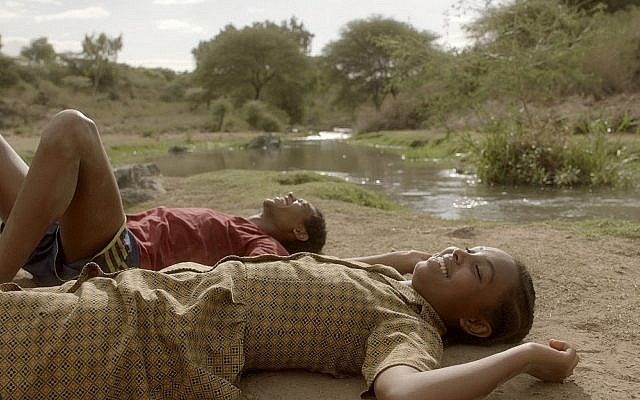 'Fig Tree,' the award-winning film by Alamork Marsha tells the story of a young Jewish teen and her Christian boyfriend in war-torn Addis Ababa (Courtesy Daniel Miller)