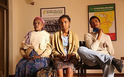 Mina, the protagonist of 'Fig Tree,' about the emotional drama facing a 14-year-old Ethiopian girl (Courtesy Daniel Miller)