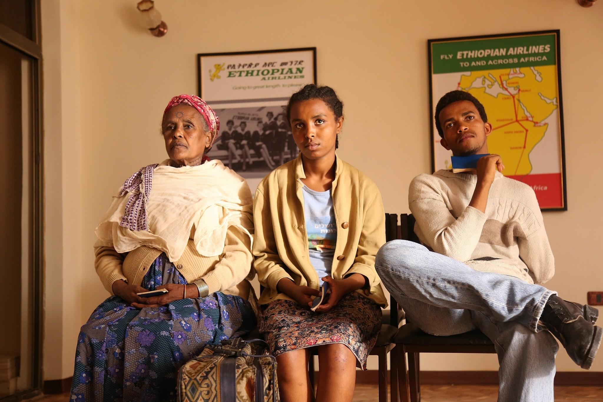 Ethiopian muslim drama