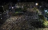 A general view shows Rabin Square as Israeli Arabs and their supporters protest against the nation-state Law' in Tel Aviv on August 11, 2018. (AFP/ Ahmad GHARABLI)