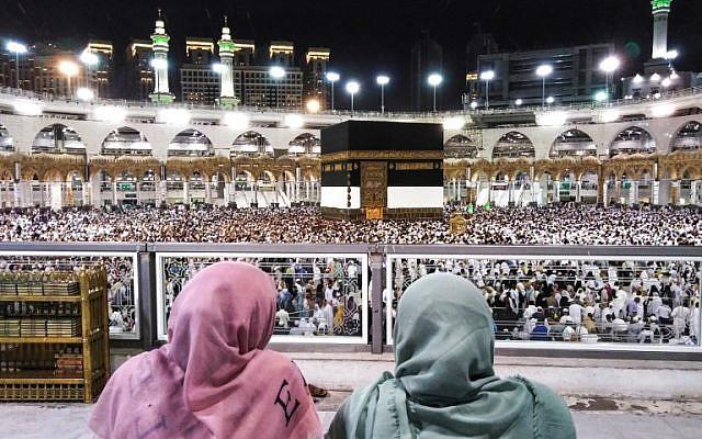Over 2 million Muslims begin annual Haj pilgrimage