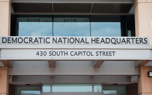 The headquarters of the Democratic National Committee (DNC) is seen in Washington, DC, on August 22, 2018, after reports indicated that the DNC notified the FBI of an attempt by hackers to infiltrate the organization's voter database. (AFP Photo/Saul Loeb)