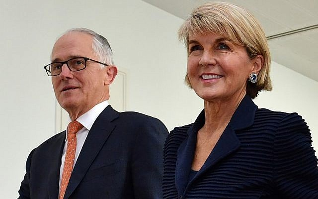 Australia Open to Moving Its Israel Embassy to Jerusalem