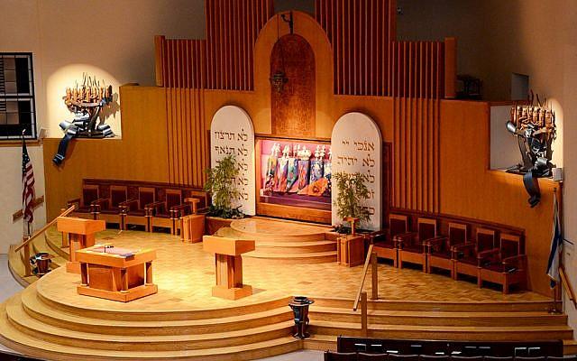 The sanctuary at the Washington Hebrew Congregation, a Reform synagogue in Washington DC. (Washington Hebrew Congregation website)