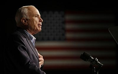 Republican presidential candidate Sen. John McCain, R-Arizona, speaks at a rally in Davenport, Iowa, on October 11, 2008. (AP Photo/Gerald Herbert, File)