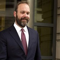 In this file photo from February 23, 2018, Rick Gates leaves federal court in Washington. (AP Photo/Jose Luis Magana, File)