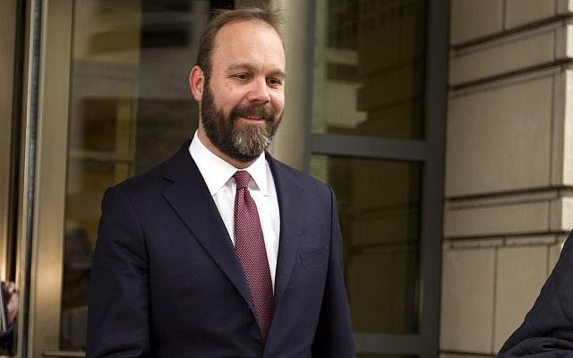 Rick Gates leaves federal court in Washington, DC, on February 23, 2018. (AP Photo/Jose Luis Magana, File)