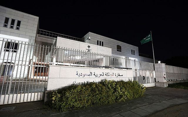 """The Saudi Arabian Embassy is shown in Ottawa, Canada, on August. 5, 2018. Saudi Arabia has ordered Canadian Ambassador Dennis Horak to leave the ultraconservative kingdom within 24 hours after his nation criticized the recent arrests of women's rights activists. The Saudi Foreign Ministry also said it would freeze """"all new business"""" between the kingdom and Canada. (David Kawai/The Canadian Press via AP)"""
