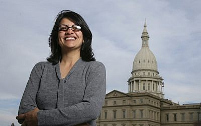 In this November 6, 2008 photo, Rashida Tlaib, a Democrat, is photographed outside the Michigan Capitol in Lansing, Michigan. (AP Photo/Al Goldis)