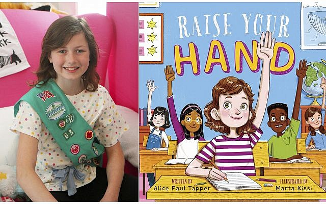 "This combination of photos released by Penguin Young Readers shows Alice Paul Tapper, who authored the children's book, ""Raise Your Hand."" (Penguin Young Readers via AP)"