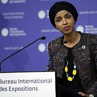 Minneapolis Representative Ilhan Omar delivers a speech at the 162nd General Assembly of BIE, in Paris, Nov. 15, 2017 (AP Photo/Christophe Ena)
