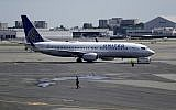 Illustrative: A United Airlines commercial jet taxis away from Terminal C before lift-off at Newark Liberty International Airport, July 18, 2018, in Newark, N.J. (AP Photo/Julio Cortez)