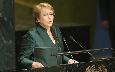 In this September 21, 2016 file photo, then Chilean President Michelle Bachelet speaks during the 71st session of the United Nations General Assembly at UN headquarters. (AP Photo/Seth Wenig, File)