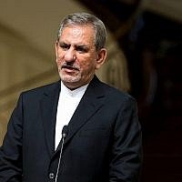 Iranian First Vice President Eshaq Jahangiri in 2016. (AP Photo/Ebrahim Noroozi)