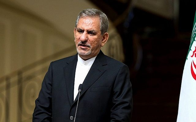 Iranian First Vice President Eshaq Jahangiri in 2016 (AP Photo/Ebrahim Noroozi)