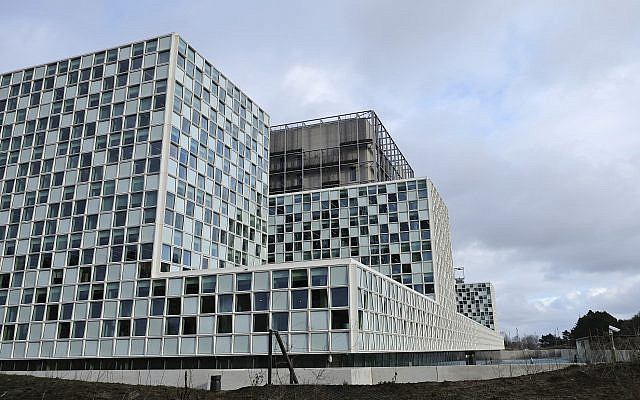 Exterior view of the headquarters of the International Criminal Court in The Hague, Netherlands, January 12, 2016 (AP Photo/Mike Corder)