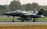 File: A Saeqeh fighter jet of the Islamic Republic of Iran Air Force. (Wikipedia/Shahram Sharifi/CC BY-SA)