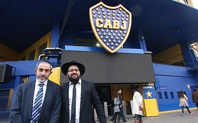 The Bocasher kosher food stand supervised by Rabbi David Oppenheimer, left, and managed by Rabbi Shneor 'Uri' Mizrahi,  will open in the iconic Buenos Aires Boca Juniors' Bombonera stadium. (Courtesy/Chabad-Lubavitch La Boca)