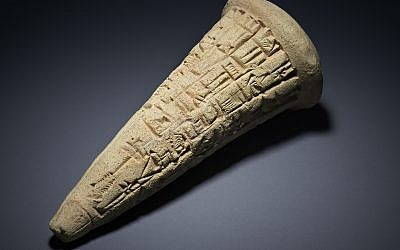 A clay-fired cone returned to Iraq from the British Museum. (British Museum)