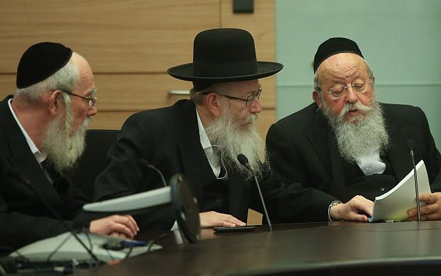 Members of the ultra-Orthodox United Torah Judaism party at the Knesset on September 13, 2017 (Flash90)